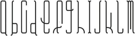 Belau Tall Deco Bold Rounded otf (700) Font LOWERCASE