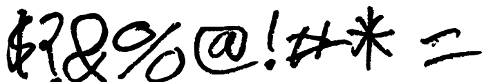 Chicken Scratch Font OTHER CHARS