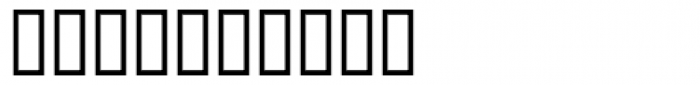 Chaucerian Initials Font OTHER CHARS