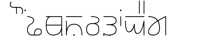 Rupe Thin Font UPPERCASE