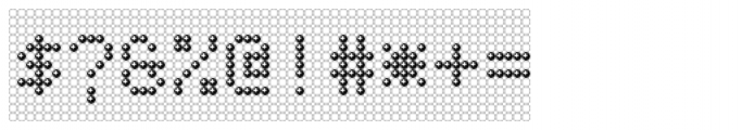 TBMatrix Ghost Sphere Font OTHER CHARS