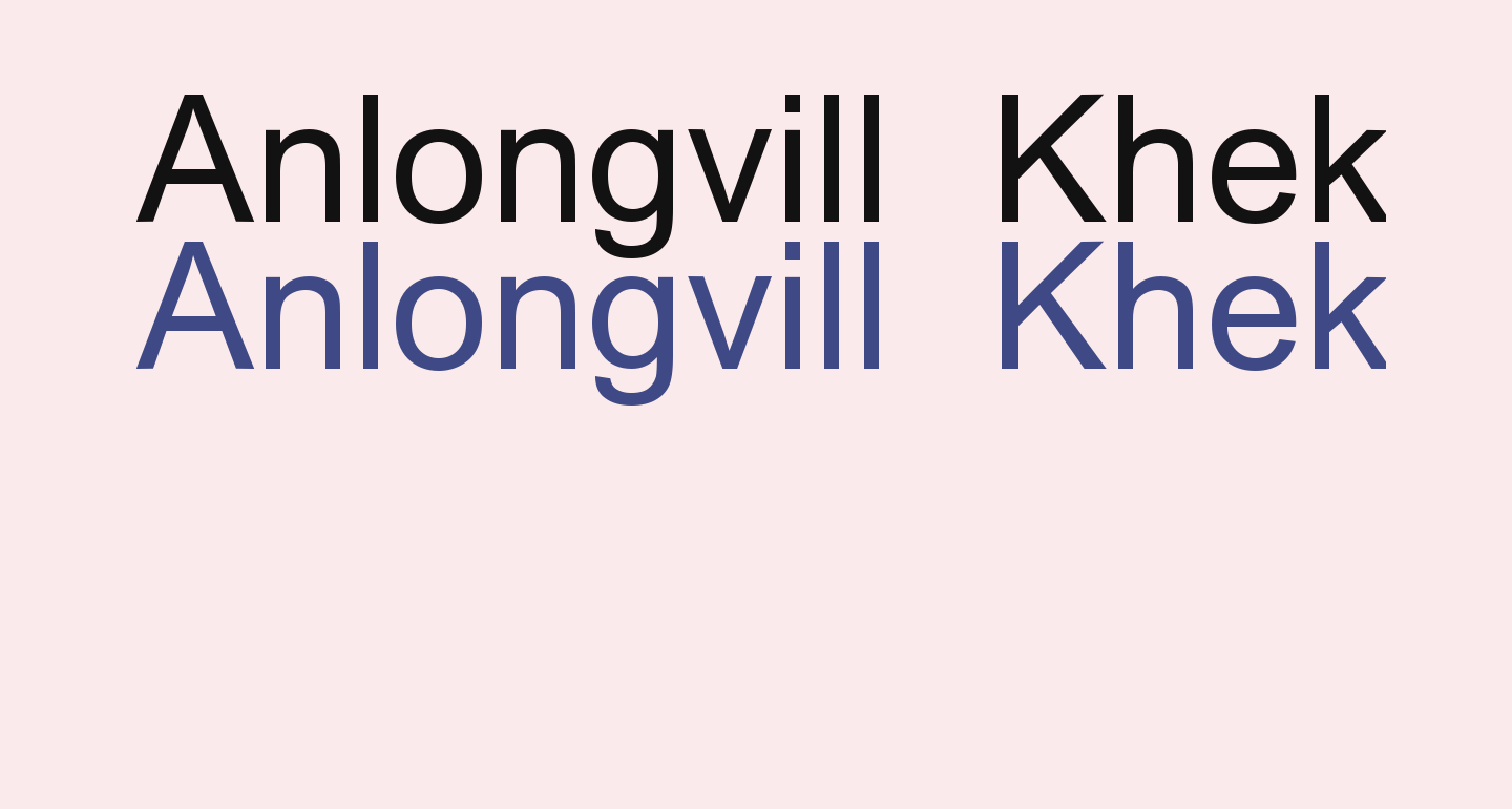Anlongvill Khek Fixed