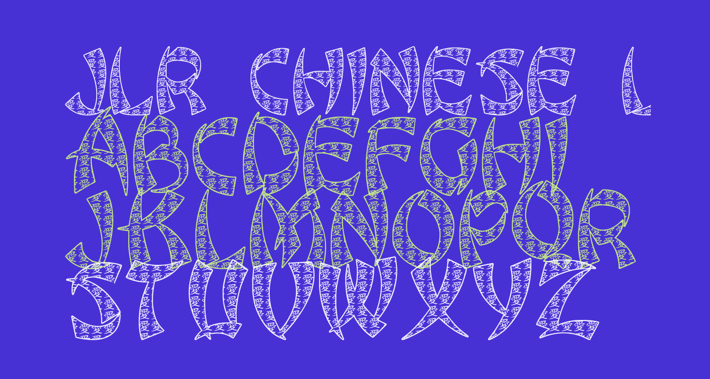 JLR Chinese Love Letters