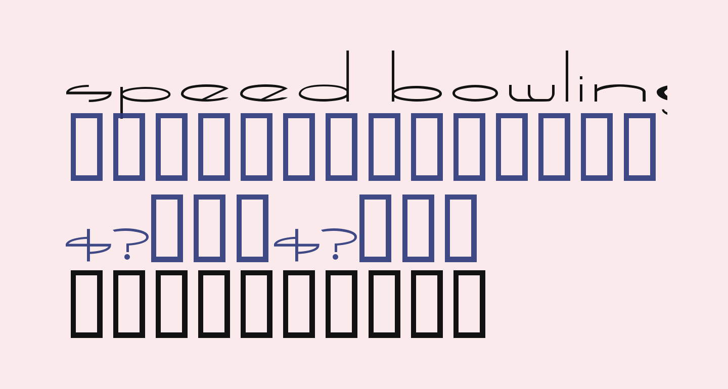 Speed Bowling